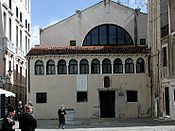 Venice guide - San Sanuele Church